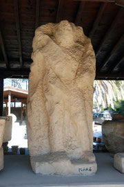 Unfinished limestone sculpture,Larnaca Archaeological Museum