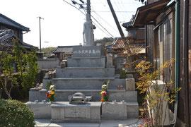 永代供養墓 令和三年三月六日
