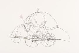 "Heike Wanner - Drahtskulptur ""Love Car"""