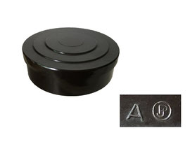 Dose, Hersteller ?, Höhe ca. 3 cm, Durchmesser 7.5 cm