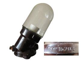 Wandlampe Typ 15203  - Höhe ca. 25 cm, Durchmesser ca. 19 cm