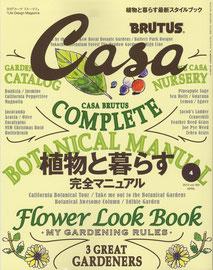 CASA BRUTUS - JAPON < DINDON MAGNETIK - MARS 2014