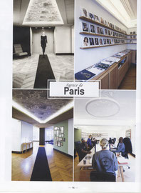 COTE PARIS / FORD PARIS NY * FEVRIER 2015