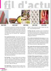 HOME FASHION NEWS - JUILLET 2013 < COLLECTION LISERE