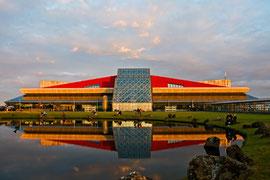 Flughafen Kevlavik