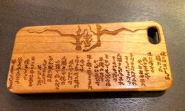 オーダーメイド スマホケース スマホカバー 1点もの 名刺入れ 手作り 特別な贈り物 桑名龍希