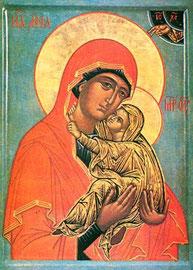 Прав. Анна с Марией. Рис. 1в)
