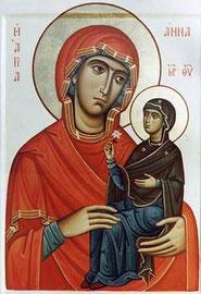 Прав. Анна с Марией. Рис. 1а)