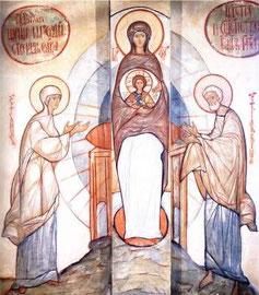 Панахранта с Иоакимом и Анной. Рис. 2.