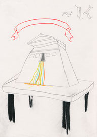 """DIRK SPRINGMANN     """"FUNDA MENTE""""  BLEISTIFT AUF PAPIER  21 x 29,7 CM    2015"""