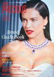 JAPAN PRECIOUS NO.92