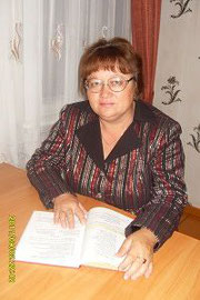 Фазлиахметова Люция Хайдаровна