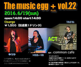 The music egg+(plus) vol.22 ライブフライヤー