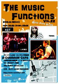 THE MUSIC FUNCTIONS vol.22 ライブフライヤー