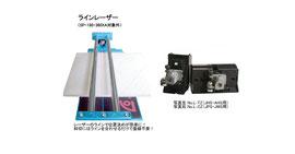 ジェットターボタイル切断機 AHS-870CLE ラインレーザー
