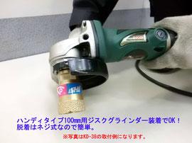1333・1334 ◇送料無料◇ ホールワン KD-38K