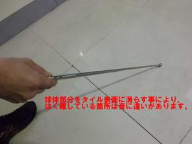 NEW 携帯用音診断棒(ペンタイプ) PRO-150