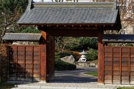 Japanischer Garten im Seepark Freiburg