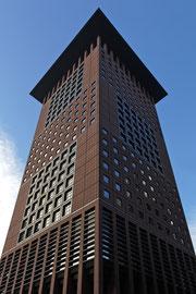 Japan Center Frankfurt am Main