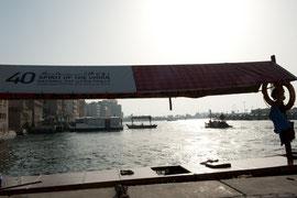 Dubai - Am Creek Abra