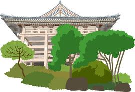 神社 仏閣 史跡 薬王院