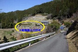道が細いので注意してお進みください。前方にこちらの景色が見えてきます。