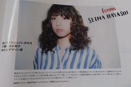 Nuugy 008 2013 spring   hair :Hayashi Seima  make: Shimizu Mami
