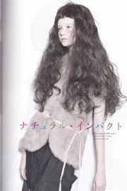 IZANAGI 2012 JUNE  hair :Hayashi Seima  make: Shimizu Mami