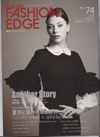 FASHION EDGE 74   2013  hair :Shimizu Mami