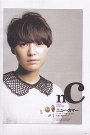 Hair Mode 2012 feb / hair :Hayashi Seima  make: Shimizu Mami