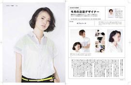 SHINBIYO SEPT 2013 hair :Hayashi Seima  make: Shimizu Mami