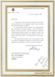 """Risposta della Santa Sede alla supplica del Vescovo di Agrigento """"21 Aprile 1986"""""""