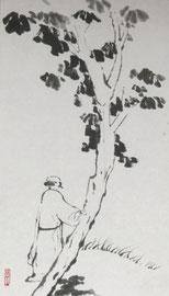4 - Poète sous le wu tong - collection particulière