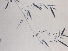 9 - Bambou