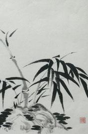 10 - Bambou