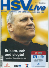 19.10.2008 Nr.4 HSV-Schalke