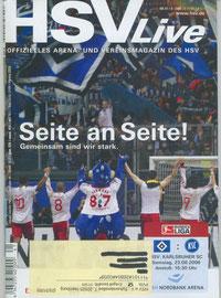 23.08.2008 Nr.1 HSV-Karlsruhe