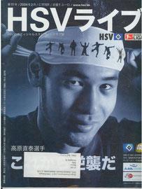 28.02.2004 Nr.11 HSV-Leverkusen