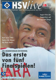 26.04.2003 Nr.15 HSV-Nürnberg