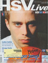 07.04.2007 Nr.14 HSV-Stuttgart