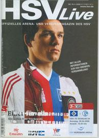 26.04.2008 Nr.15 HSV-Schalke