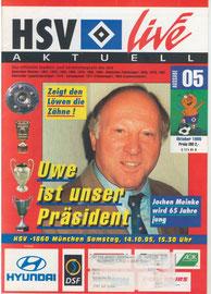 14.10.1995 Nr.5 HSV-1860München