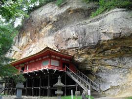 達谷窟(岩手県) Takkoku Iwaya, Iwate Pref.