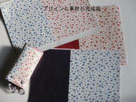 クロム鞣し白プリント キーホルダーサンプル製作画像 付属部分も同時プリント