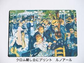クロム鞣し白プリント 油絵 ルノアール