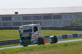 Перегон Т11-Т12
