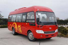 Автобус малого класса Higer KLQ 6759. 29-местная машина, с откидными креслами и кондиционером