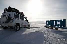 UAZ Patriot у стеллы Тикси. Фото фирменное