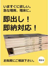 オリザジャパン 自習机ブース/個別ブース お届けサービス