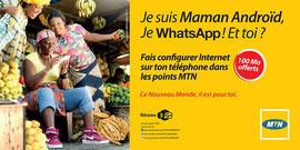 Campagne: MTN Maman Android, Directeur artistique: Bibi Benzo, Photographe: Zacharie Ngnogue, Agence: MW DDB, Client: MTN CAMEROON